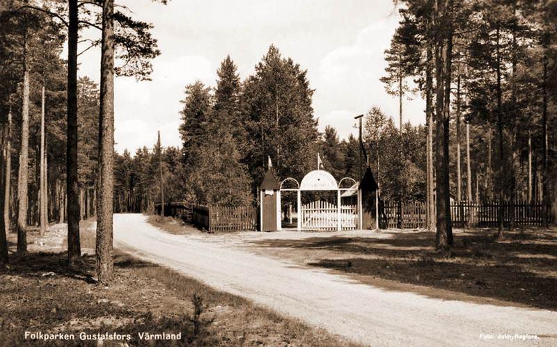Web_Gustavfors Folkpark.jpg